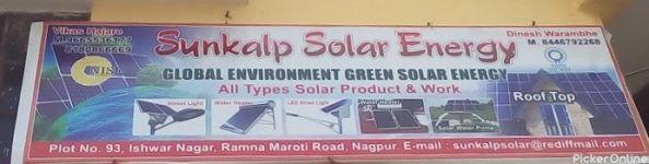 Sunkalp Solar Energy