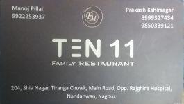 TEN 11