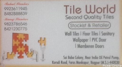 Tile World