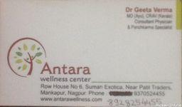 Antara Wellness Center