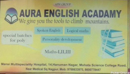 Aura English Academy