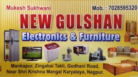 New Gulshan Electronic  & Furniture