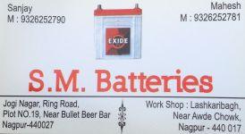 S.M. Batteries