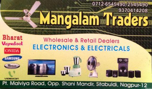 Mangalam Traders