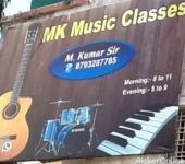M.K.Music Classes