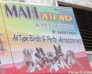 Mahi Pet Shop & Clinic