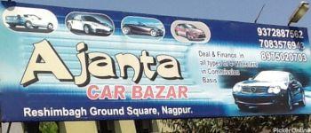 Ajanta Car Bazar