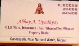 Insurance And Property Dealer