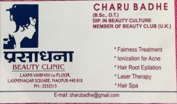 Prasadhana Beauty Clinic