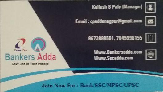 Bankar Adda