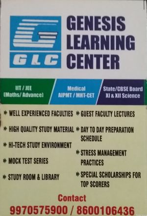 Genesis Learning Centre