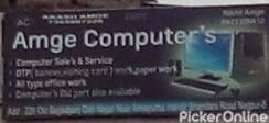 Amge Computer