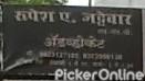 Advocate Rupesh  A. Jattewar
