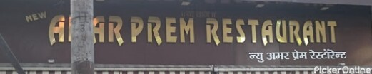New Amar Prem Restaurant
