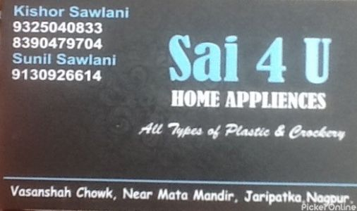 Sai 4 U Home Appliances