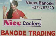Banode Trading