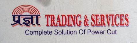 Pragya Trading Company