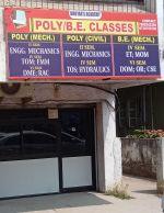 Bhoyar's Academy