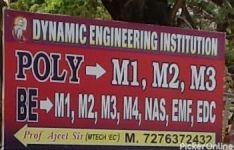 Dynamic Engineering Institute