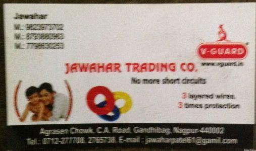 Jawahar Trading Co.