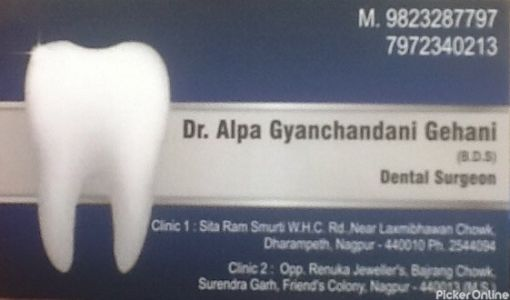 Dr. Alpa Gehani