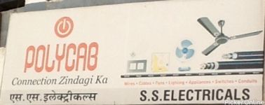 S.S.Electricals