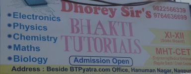 Bhakti Tutorials