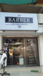 Barber The Family Salon