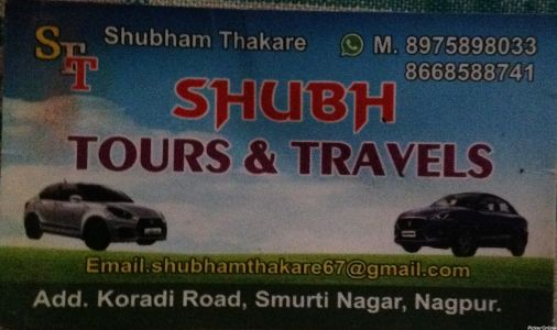 Shubh Tours & Travels