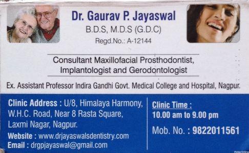 Dr. Gaurav P. Jayawal