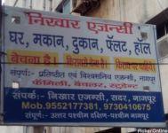 Nikhar Agency