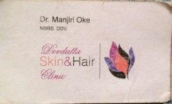 Devdatta Skin And Hair Clinic