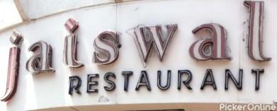 Jaiswal Restaurant