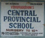 Central Provincial School