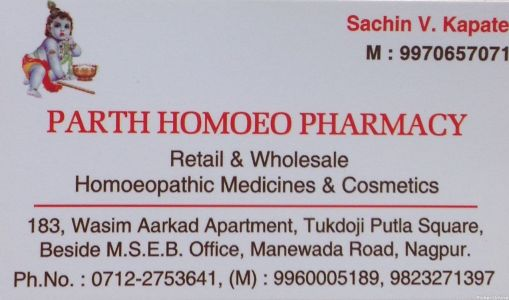Parth Homoeo Pharmacy