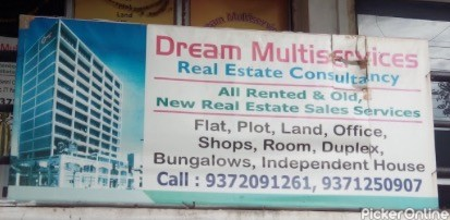 Dream Multi Services