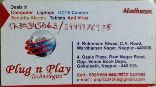 Plug N Play Technologies