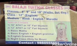 Balaji Tuition Classes
