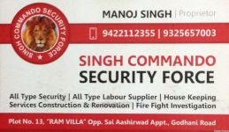 Singh Commando Security Force