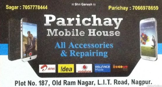 Parichay Mobile House
