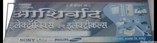 Ashirwad Electronic & Electricals