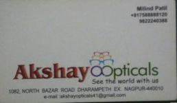 Akshay Opticals