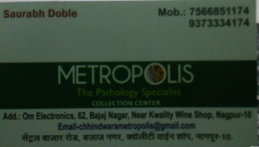 Metropolis The Pathology Specialist