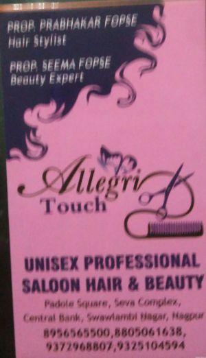 Allegri Touch