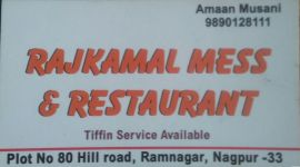 Rajkamal Mess & Restaurant