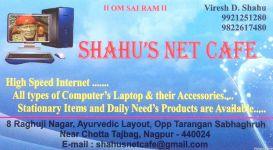Shahu's Net Cafe