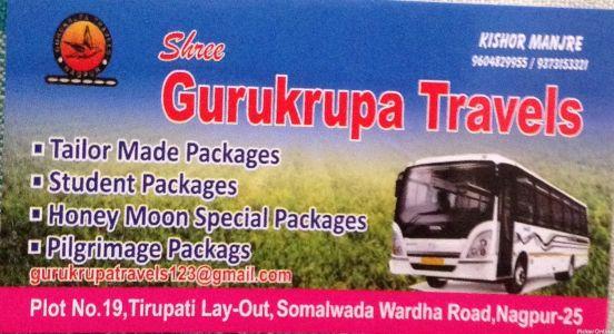 Gurukrupa Travels