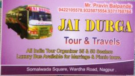 Jai Durga Tour & Travels
