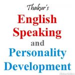 Thakur's English Speaking & Personality Development