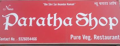 Paratha Shop